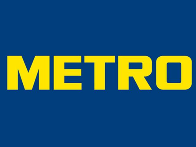 Доставка для Metro в Украине Логотип