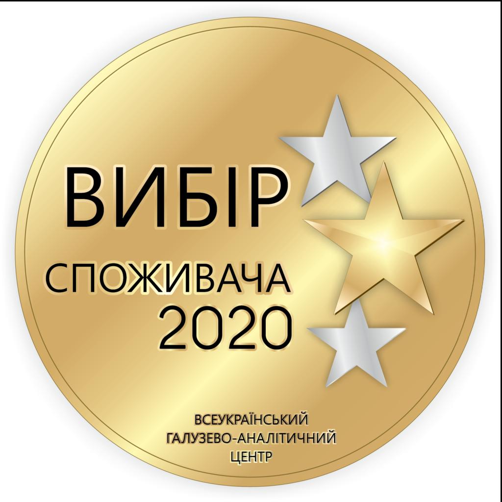 Выбор потребителя 2020 - Лучша Курьерская Служба Украины ТОВ Добра Доставка